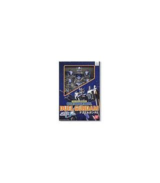 Gundam Seed Destiny 1/144 Model Kit Quick Model Duel Gundam