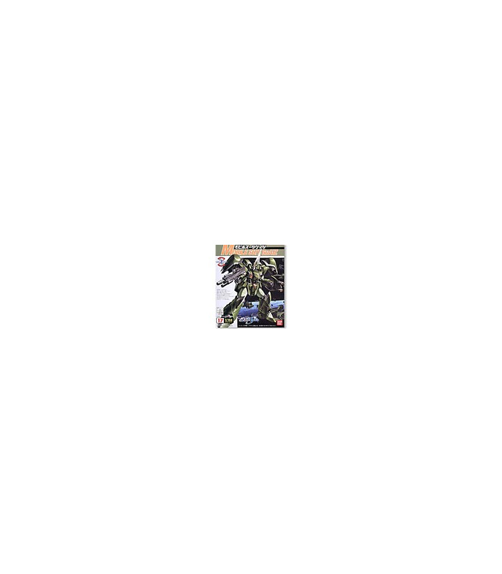 Gundam Seed Destiny 1/144 Model Kit Mobile Suit GuAIZ [SOLD OUT]