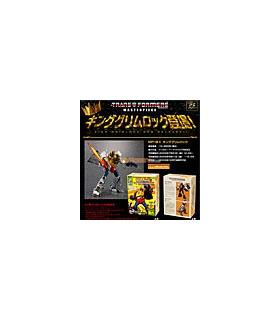 Transformers Masterpiece Dinobot Grimlock MP-08X [SOLD OUT]