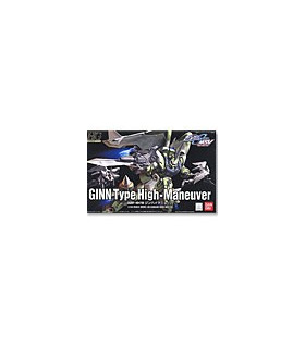 Gundam Seed Destiny HG 1/144 Ginn Type High Maneuver [SOLD OUT]