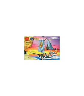 ENLIGHTEN Building Blocks Bricks Corsair ROYAL WARSHIP 305