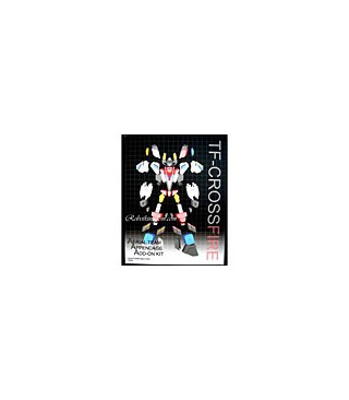 Transformers Superion Aerial Team Appendage Add-On Kit [SOLD OUT
