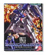 Gundam 00 1/60 Model Kit GN-001 Gundam Exia