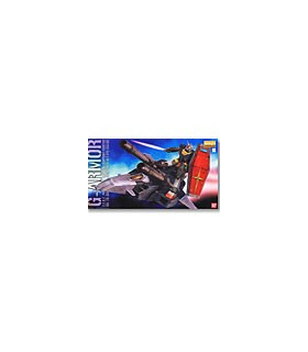 Gundam Master Grade Model Kit MG G-Armor Real Type Color