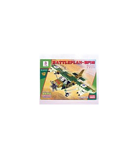 LWDRAGON Building Bricks Bricks BATTLEPLAN 1914701