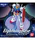 Gundam Model Kit Lightning Base Plate Type Blue Ver.