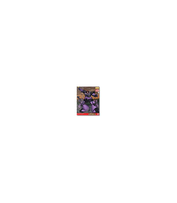 Gundam Master Grade 1/100 MG MS-09 DOM 30th Anniversary