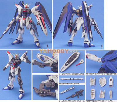 Gundam Master Grade 1/100 Model Kit - MG ZGMF-X10A Freedom Gundam