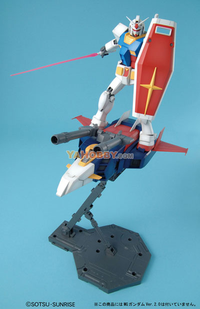 Gundam Master Grade 1/100  Model Kit -  MG G-Fighter