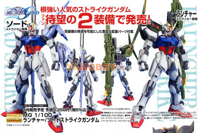 Gundam Master Grade Model Kit Launcher/Sword Strike Gundam