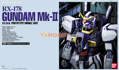 Gundam Perfect Grade 1/60 Model Kit Gundam Mk-II AEUG