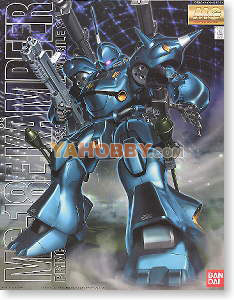 Gundam Master Grade 1/100 Model Kit MS-18E Kampfer