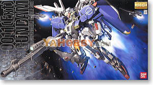 Gundam Master Grade 1/100 Model Kit - MSA-0011(Ext)