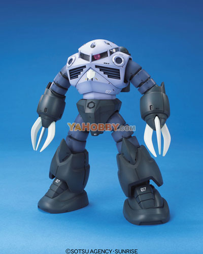 Gundam Master Grade 1/100 Model Kit MSM-07 Z'Gok Production