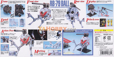 Gundam Master Grade 1/100 MG RB-79 Ball Shark Mouth Version