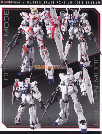 Gundam Master Grade 1/100 Model Kit MG Unicorn Gundam