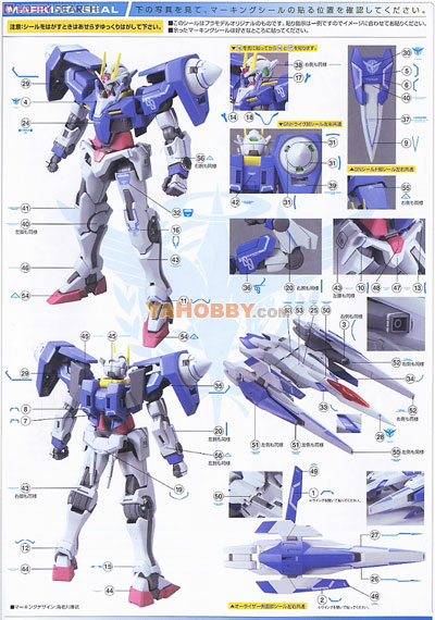 Gundam 00 1/100 Model Kit 00 Raiser Designers Color Ver.