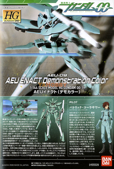 Gundam High Grade 1/144 Model Kit HG AEU Enact Demonstration Color