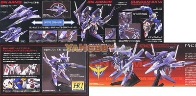 HGundam High Grade 1/144 Model Kit HG GN Arms Type E+Exia