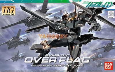 Gundam 00 High Grade 1/144 Model Kit HG Over Flag