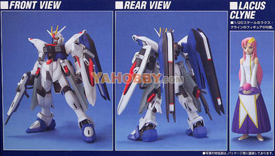 Gundam Seed Destiny 1/100 Model Kit ZGMF-X10A Freedom Gundam