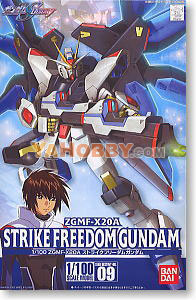 Gundam Seed Destiny 1/100 Model Kit Strike Freedom Gundam