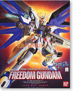 Gundam Seed Destiny 1/60 Model Kit ZGMF-10A Freedom Gundam