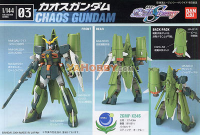 Gundam Seed Destiny 1/144 Model Kit Chaos Gundam