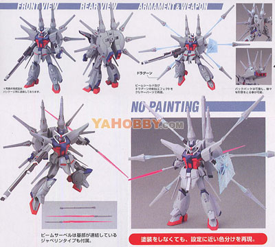 Gundam Seed Destiny HG 1/144 Model Kit ZGMF-X666S Legend Gundam