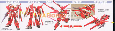 Gundam Seed Destiny HG 1/144 Model Kit ZGMF-X23S Saviour Gundam