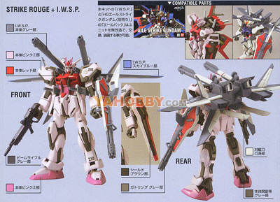 Gundam Seed Destiny HG 1/144 Model Kit Strike Rouge + IWSP