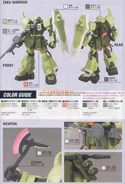 Gundam Seed Destiny HG 1/144 Model Kit Zaku Warrior