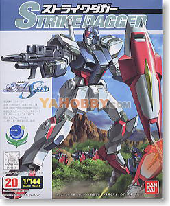 Gundam Seed Destiny 1/144 Model Kit Strike Dagger