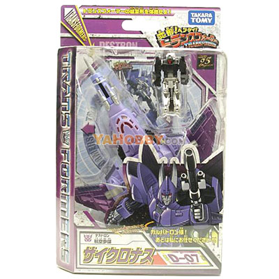 Japanese Transformers Takara Henkei Classic D-07 Cyclonus with Nightstick