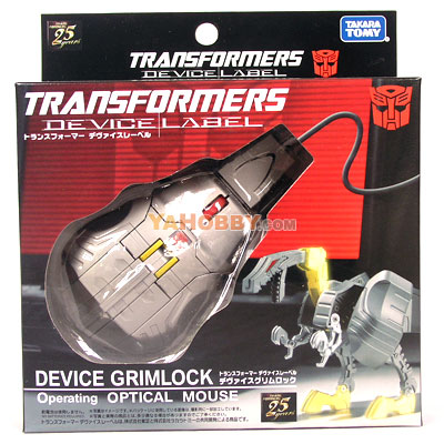 Transforemrs Device Label Laser Mouse Grimlock