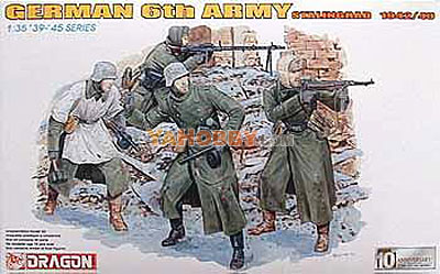 1:35 Dragon German 6th Army Stalingrad 1942/43 6172