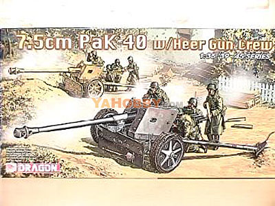 1:35 Dragon 7.5cm PaK 40 with Heer Gun Crew 6249