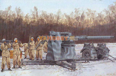 1:35 Dragon 88mm Flak 36 with Flak Artillery Crew 6260