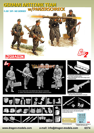1:35 Dragon German Antitank Team w/Panzerschreck 6374
