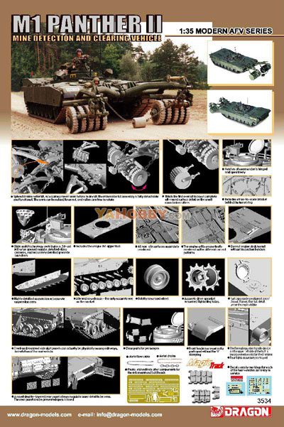 1:35 Dragon Tank Model Kits M1A1 Panther II 3534