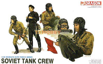 1:35 Dragon Military Model Kit Soviet Tank Crew 3010