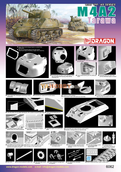 1:35 Dragon Tank Model Kits M4A2 Sherman Tarawa 6062