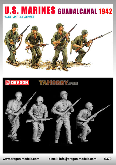 1:35 Dragon US Marines Guadacanal 1942 (4 Figures set) 6379