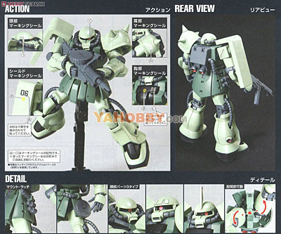 Gundam HGUC 1/144 Model Kit MS-06F-2 Zaku II F2 Zeon Ver.