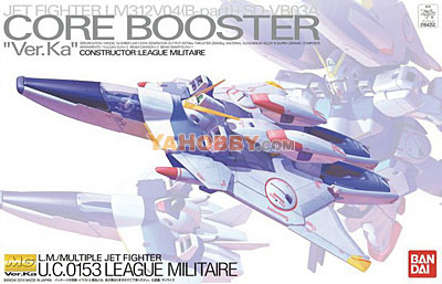 Gundam Master Grade 1/100 Model Kit MG Core Booster Ver.Ka