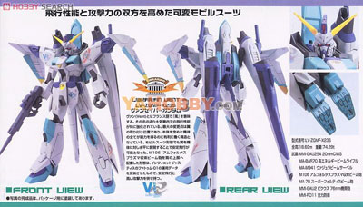 Gundam Seed Destiny 1/100 Model Kit Vent Saviour Gundam