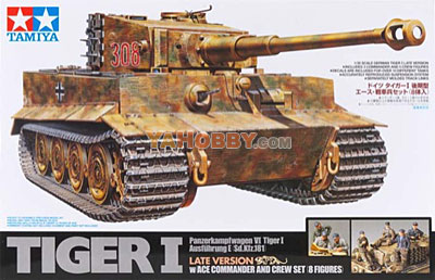 1:35 Tamiya Model Kit Tiger I Late w/Crew 25109