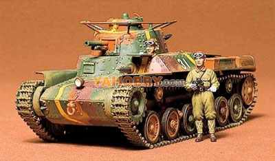 1:35 Tamiya Model Kit Japanese Tank Type 97 Chi-Ha 35075