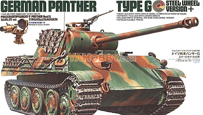 1:35 Tamiya Model Kit Panther Type G Steel Wheel 35174