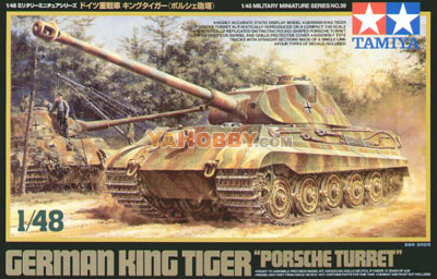 1:48 Tamiya Model Kit German King Tiger Porsche Turret 32539